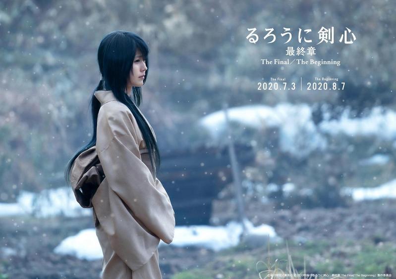 《神劍闖江湖》最終章今夏在日本上映,劍心亡妻雪代巴選角公布。(翻攝電影官網)