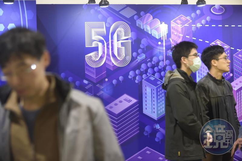 5G、AI等概念股,將成為未來股市領漲的要角。