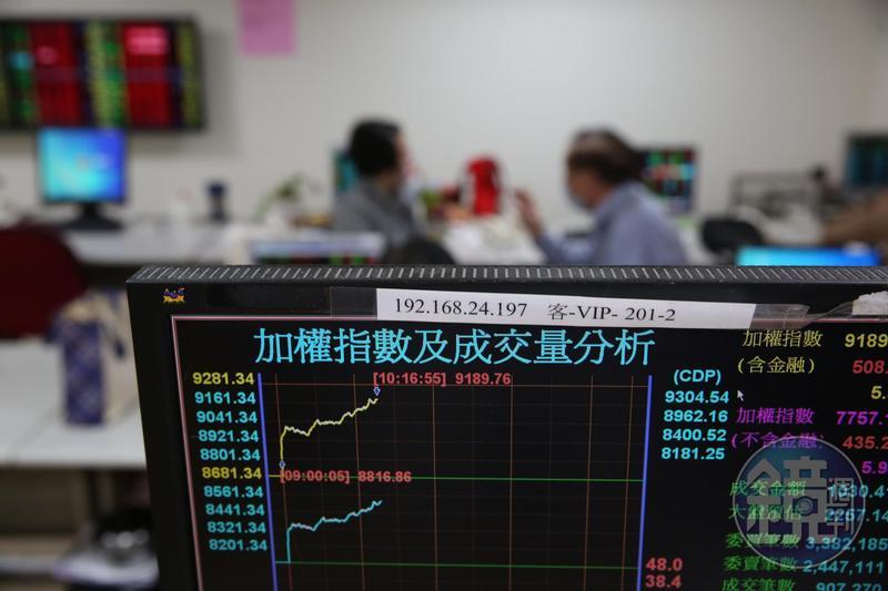 中央銀行、金管會、國安基金分別下猛藥,祭出利多盼穩定股市,台股開盤站回9000點。