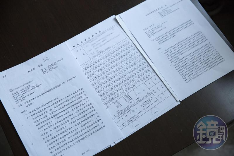 巫老師已經教育部申訴南亞校方惡意解聘,並向台灣高教產業工會投訴。