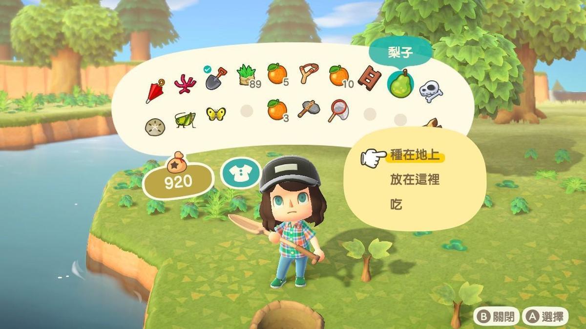 遊戲中的自由度很高,玩家可以充分體驗慢活的樂趣。(圖片來源:遊戲實機截圖)