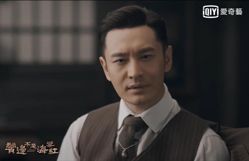 黃曉明新戲中表現,翻轉網友對他的演技評價。(愛奇藝提供)