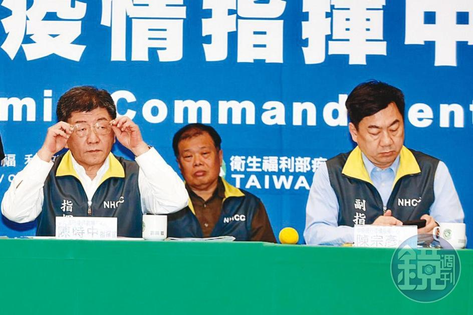 疫情指揮中心指揮官陳時中(左)直言,這波防疫的重點不在「它不來」,而是來了要怎麼處理它。