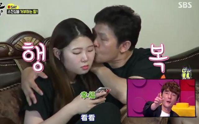 韓國爆發N號房事件,對未成年人的性騷擾受到網友重視。(網路圖片)