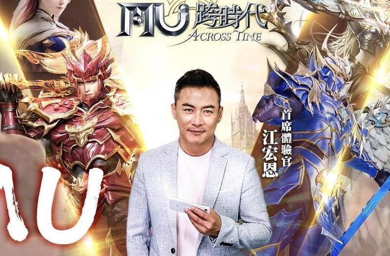 江宏恩流利台語接下知名手遊體驗官拍攝廣告。(艾迪昇傳播提供)