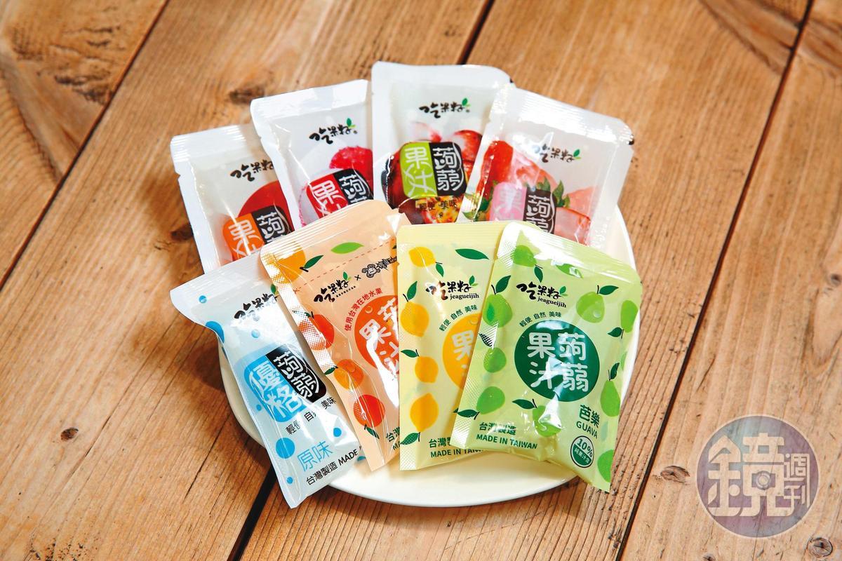 果汁小蒟蒻以台灣本土水果榨成汁製成果凍,有芭樂、百香果等8種口味。(89元/1袋12包)