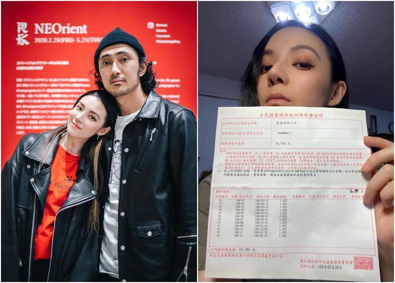 歐陽靖與日本老公因疫情暫時分離兩地,她拿出健保證明反擊酸民。(翻攝自歐陽靖臉書)