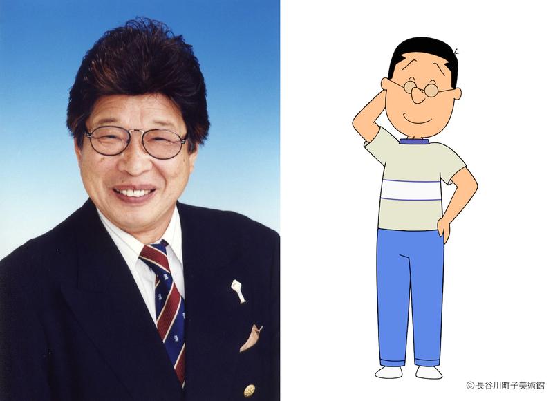 為《海螺小姐》配音超過 40 年的聲優增岡弘傳出離世。