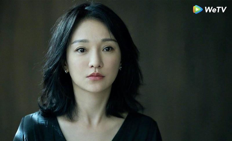 周迅演出《不完美的她》(WeTV提供)