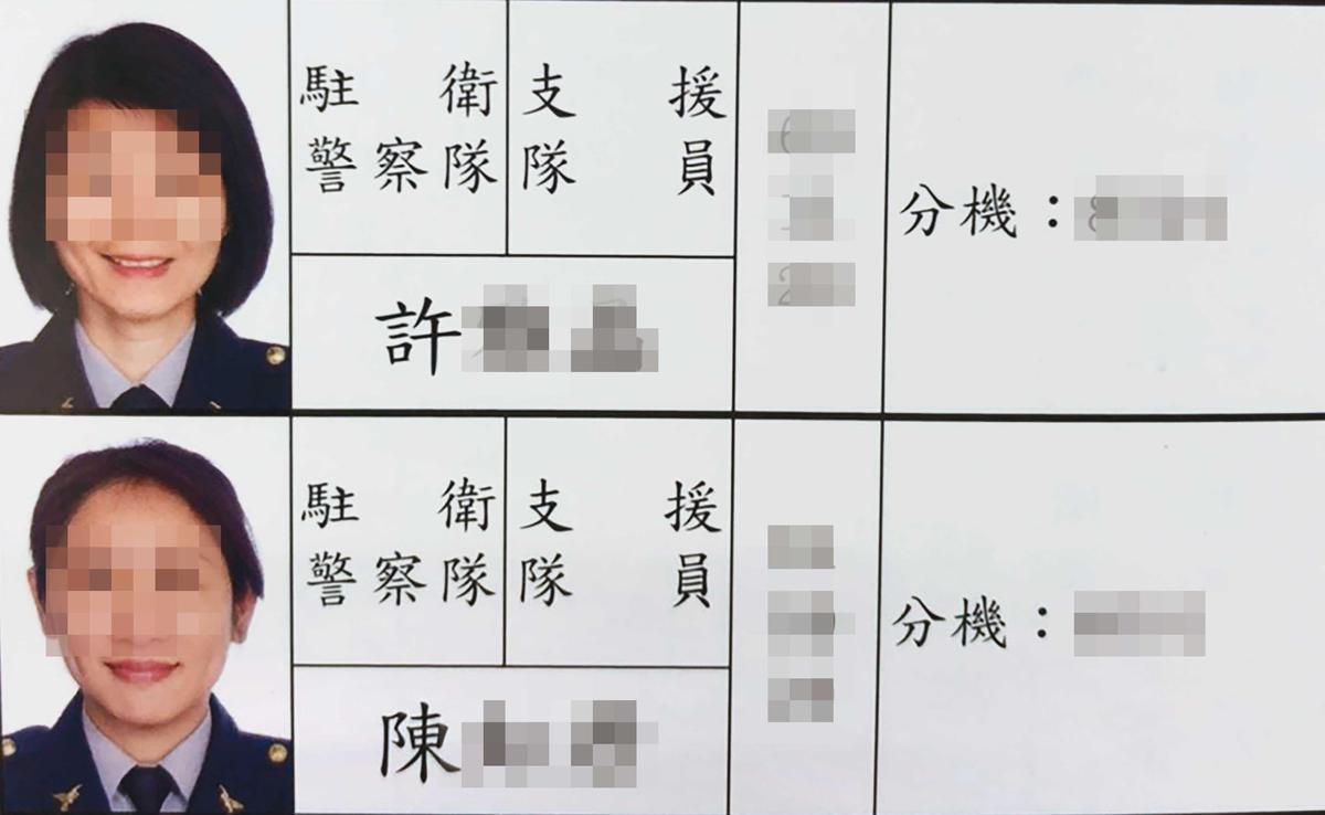 許、陳2名女警爆發糾紛,市警局決定借調台北市議會的4名女警通通歸建。(翻攝畫面)