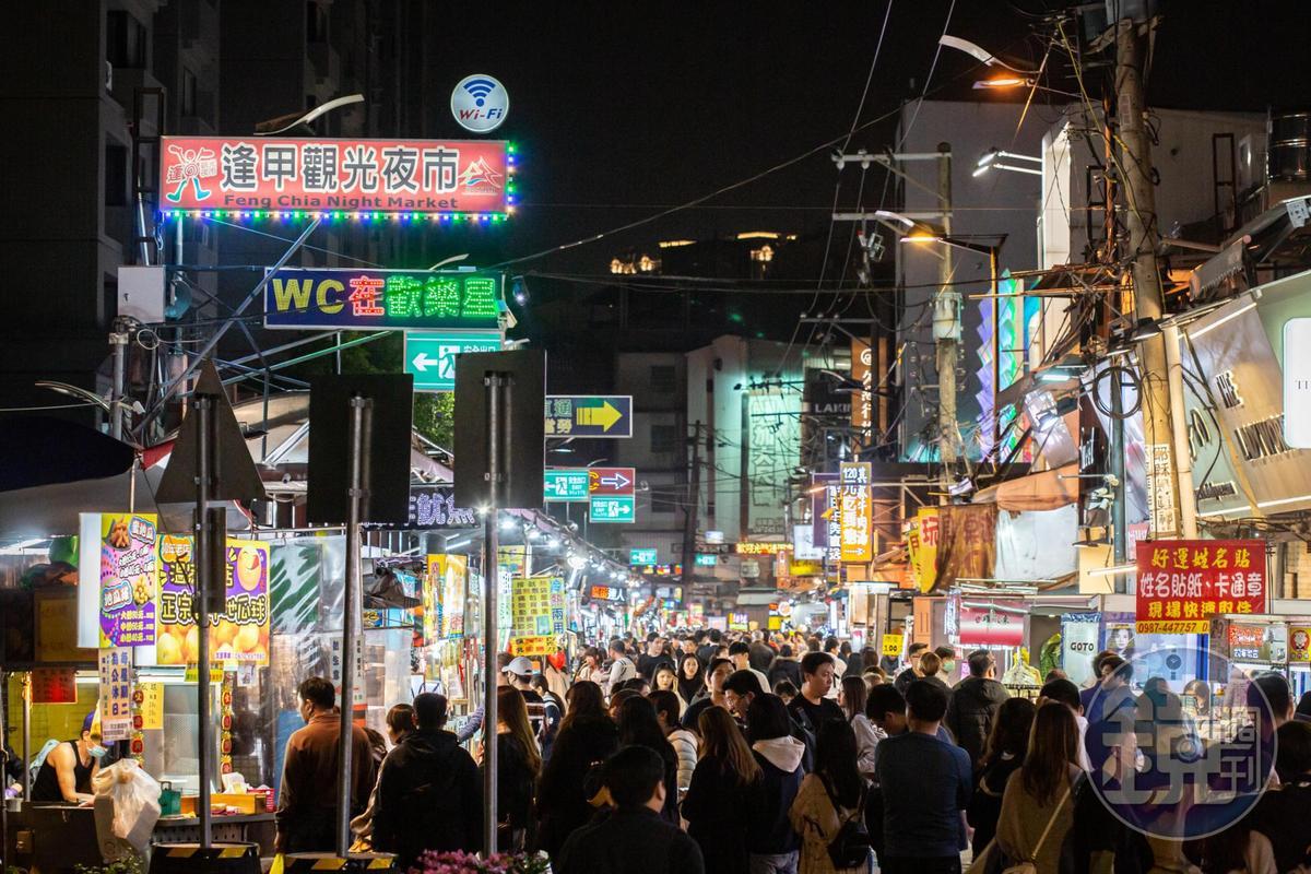 「逢甲國際觀光夜市」依舊是台中最指標性的夜市。