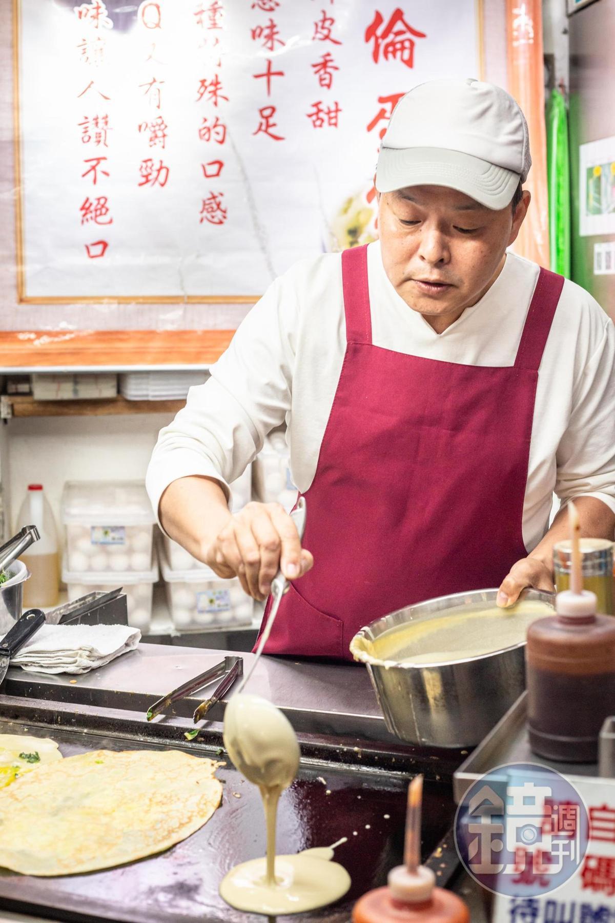 「明倫蛋餅」第二代老闆張良汕說:「簡單的事重複做就能變成專家。」