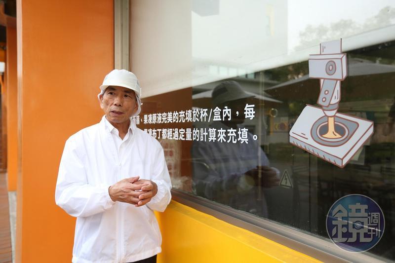 廖憲平經營的豐喜食品以做布丁、果凍起家,以前廟會辦桌盛行的年代,曾經1場廟會售出1萬顆布丁。