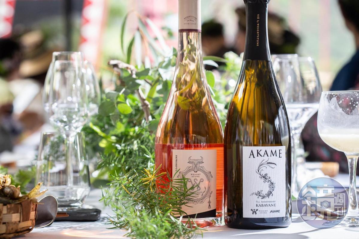 餐會提供威石東與AKAME合作的「Kabavane No.5」(右)與「威石東即興曲粉紅酒」(左)。