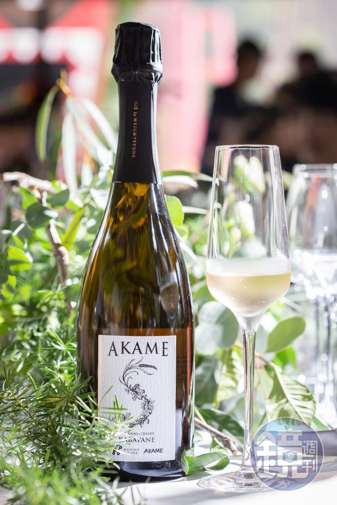 「Kabavane No.5」限量327瓶,AKAME獨家販售。