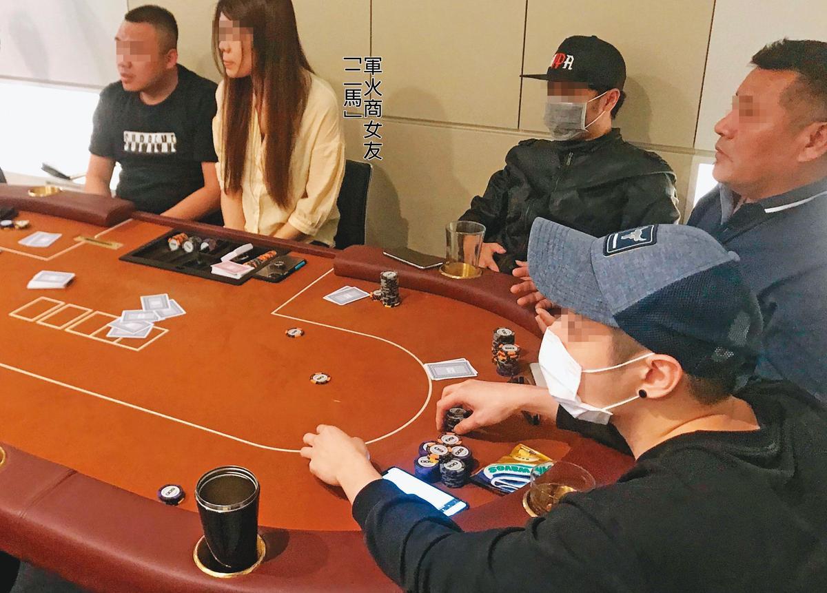 美籍軍火商的台灣女友,找來不少富商、小開到豪宅賭博。(翻攝畫面)