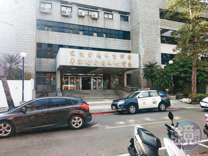 闕琿玉侵吞砂石廠公款的案件仍在審理中,又因到另一家科技公司當會計侵吞公款遭調查,2案目前由士林地院(圖)審理中。