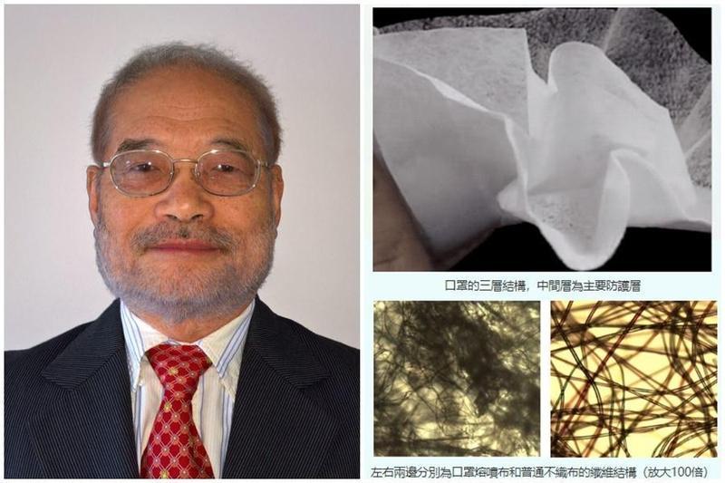 N95口罩發明功臣之一是來自台灣的美國科學家蔡秉燚博士。(翻攝自utrf.tennessee.edu官網、不織布工業同業公會官網)