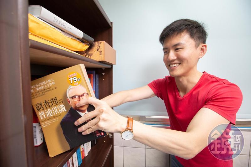 胡升鴻平時不太看盤,強調價值投資的他,每天花很多時間在閱讀,及研究個股報告。