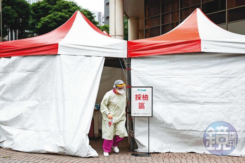 防範肺炎爆發社區感染,台灣建立多處社區採檢站。