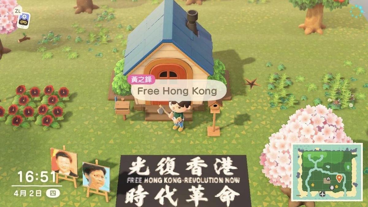 玩家惡搞習近平及林鄭月娥的遊戲畫面曝光,還趁機秀出「光復香港,時代革命」等標語。(翻攝自黃之鋒推特)