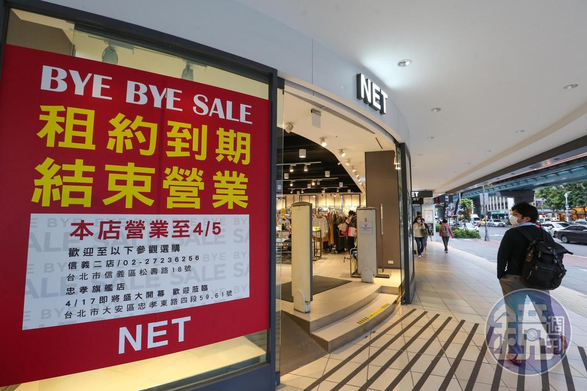 不少商家仍營業中,門口卻貼出「結束營業」或「租」等字樣,裡頭的店員滿是無奈。