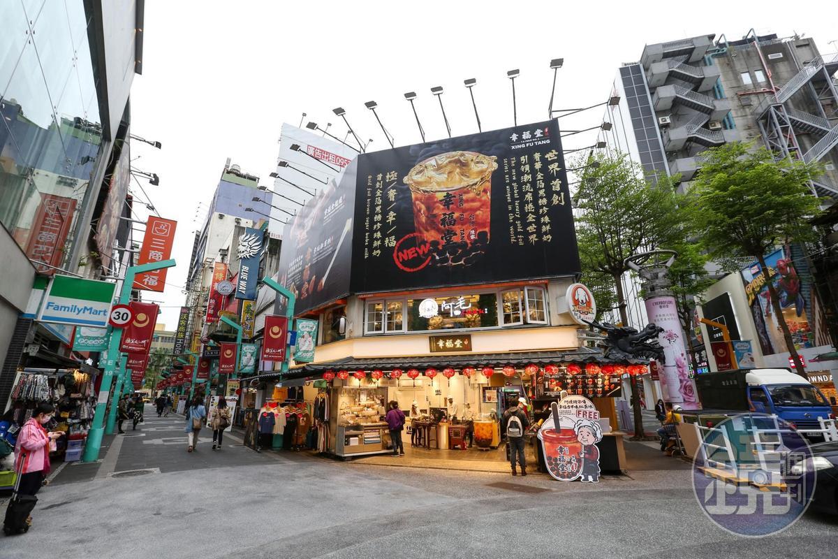 峨嵋街、漢中街口的幸福堂前也空空蕩蕩,消費者隨買隨拿。
