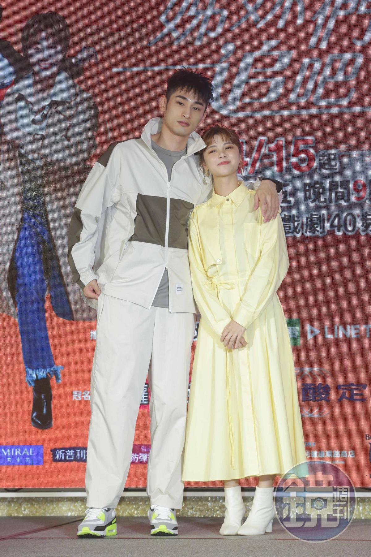 劉宇珊劇中和章廣辰配成cp,戲外有新發展的對象。