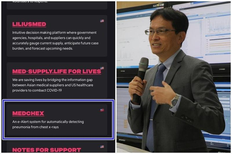 成大特聘教授蔣榮先(右圖)帶領研究團隊研發AI一秒判讀肺炎系統,從眾多國際隊伍中脫穎而出,登上WHO活動網頁。(成大官網)