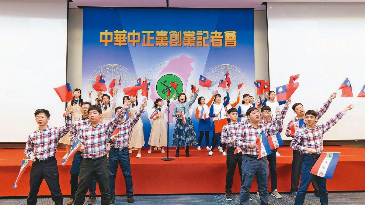 自稱中華中正黨榮譽主席的少龍,曾公開表示入黨可化解武漢肺炎。(翻攝中正黨臉書)