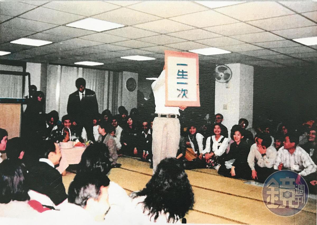 少龍成立的華興靈修中心,20年前就曾爆發斂財、性侵等醜聞。(讀者提供)