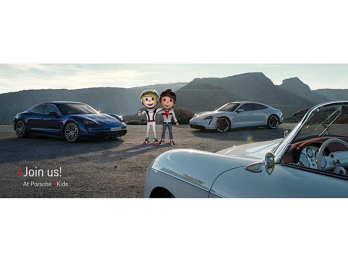 保時捷博物館推出線上免費親子遊戲:Porsche 4Kids(www.porsche4kids.com),提供一系列著色、手作、拼圖等遊戲。