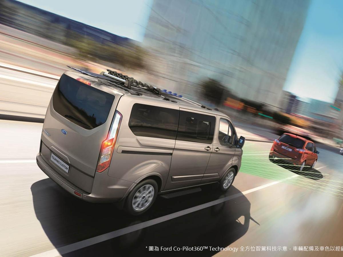 福特六和搶先業界在旅行家的部分車型上配備Co-Pilot36-智駕科技,提供更安全的行車環境。