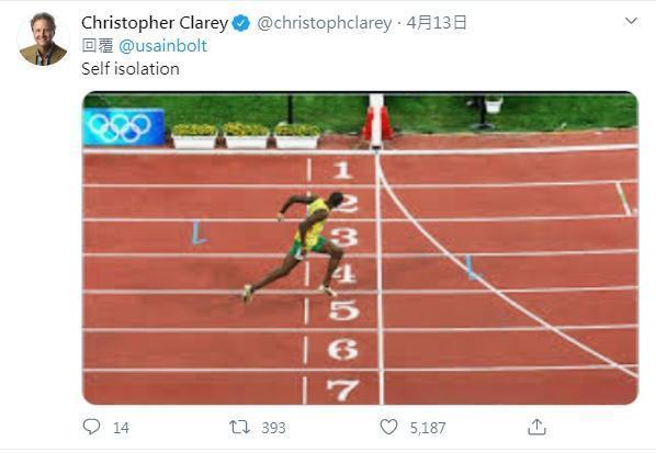 《紐約時報》的全球體育專欄作家克拉瑞(Christopher Clarey)則張貼另一張照片,畫面是波特獨自一人跑在前頭,寫著「自我隔離」(Self isolation)。(翻攝自推特)