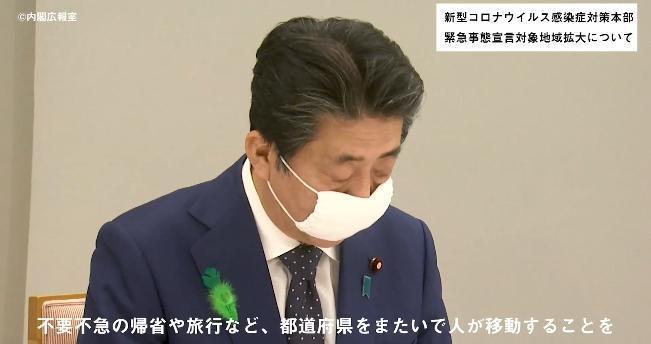 警戒 特定 日本緊急事態宣言範圍擴大至全國 13都道府縣成「特定警戒區」
