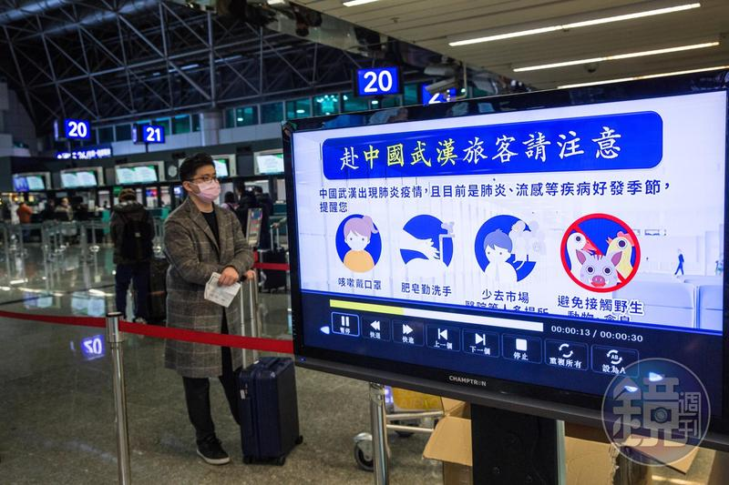 中國官方今日上修武漢肺炎死亡病例人數,武漢市死亡數暴增1,290例。(示意圖)