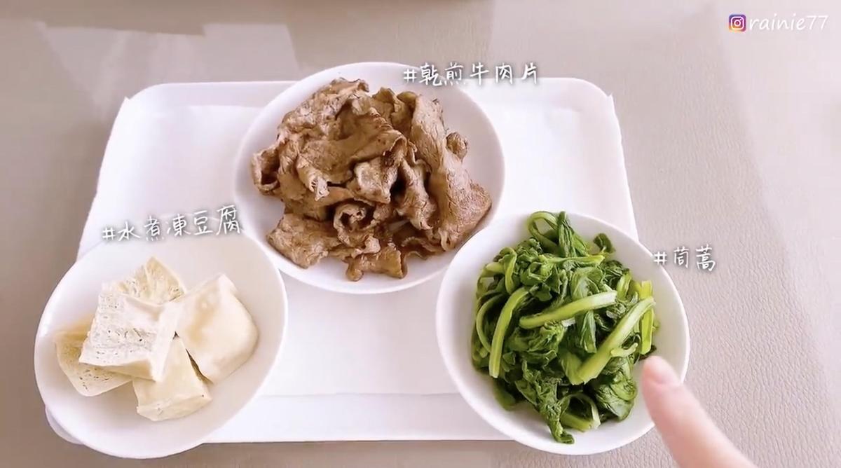 楊丞琳也曝光了自己的獨門減肥餐。(翻攝自楊丞琳Youtube)