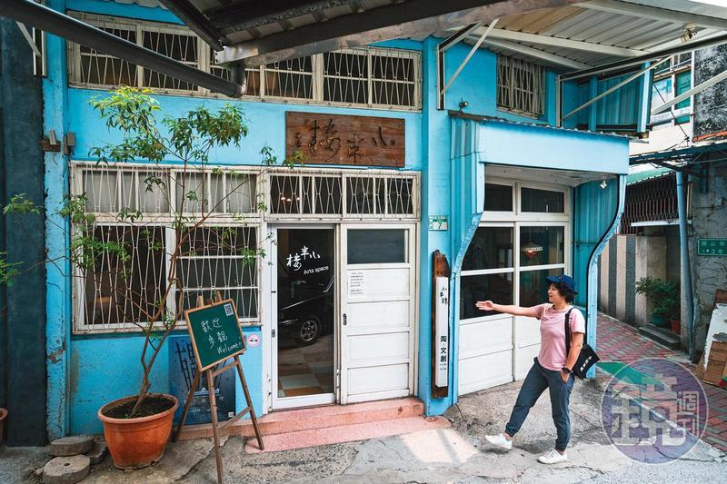 「小半樓」原本是台南一間老西藥房,後來由藝術家方啟文租下、改成陶藝館。