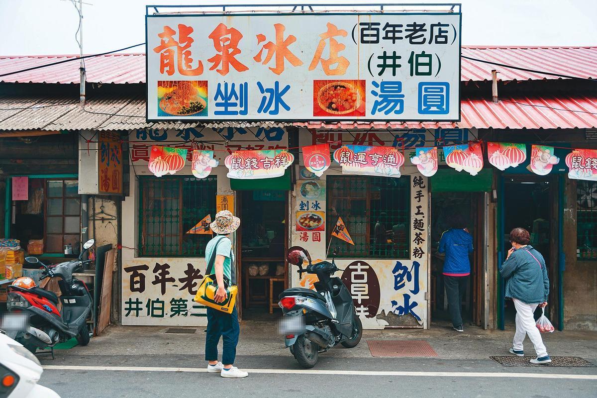 「龍泉冰店」是位於台南麻豆中央市場的老牌冰店。