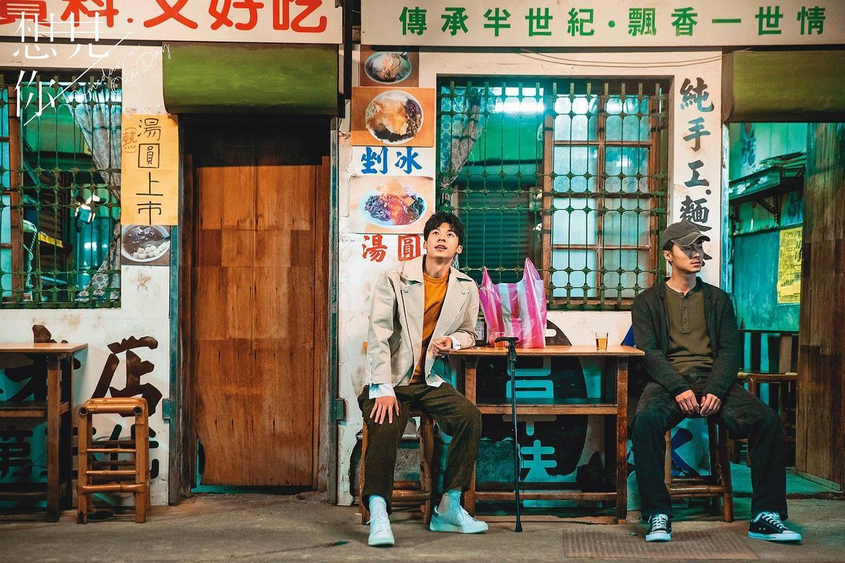 子維與莫俊傑就是坐在冰店的門口,聊著往日回憶。(翻攝自《想見你》臉書)