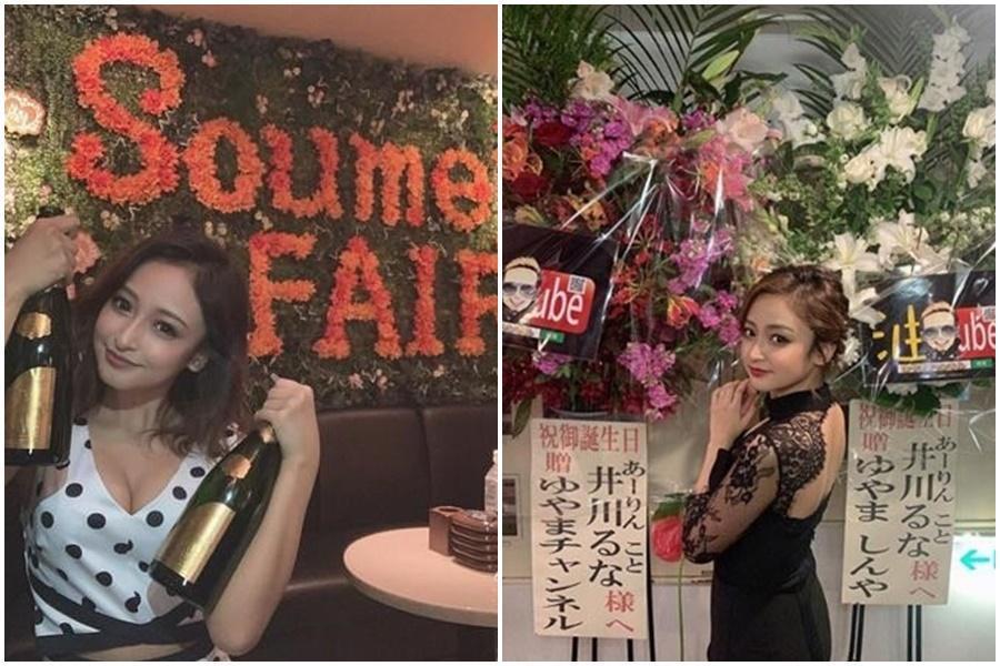 谷口愛理被爆在福岡中洲當酒店女公關,是店裡的紅牌。(翻攝自谷口愛理IG)