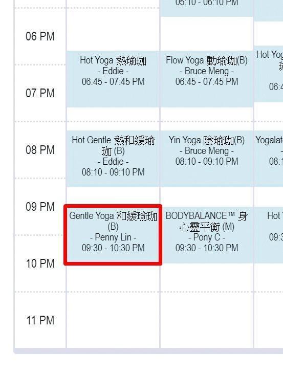 林韋君以「Penny Lin」的名稱當老師教瑜伽。(翻攝自全真內湖瑜珈健身館官網)