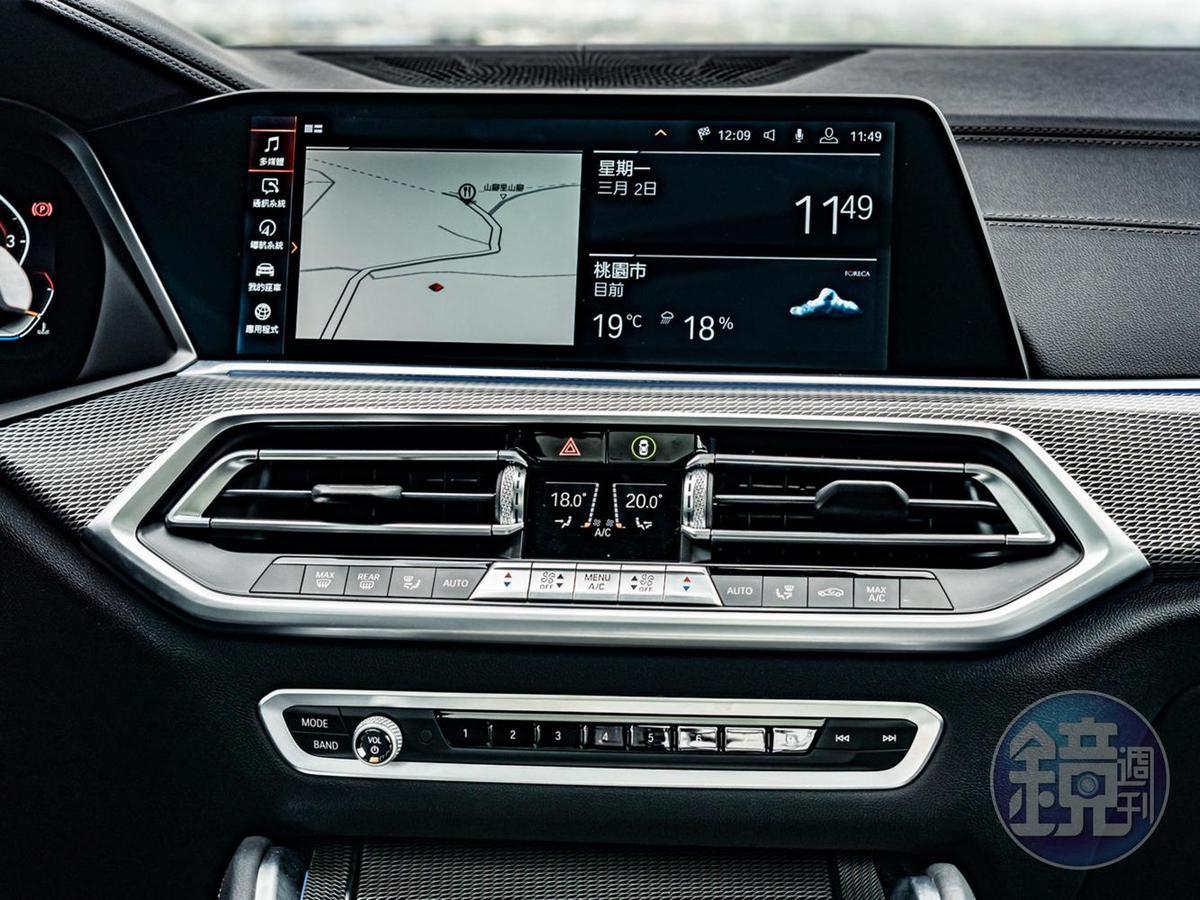 12.3吋中控觸控大螢幕,將所有行車資訊以虛擬數位化方式完整呈現。