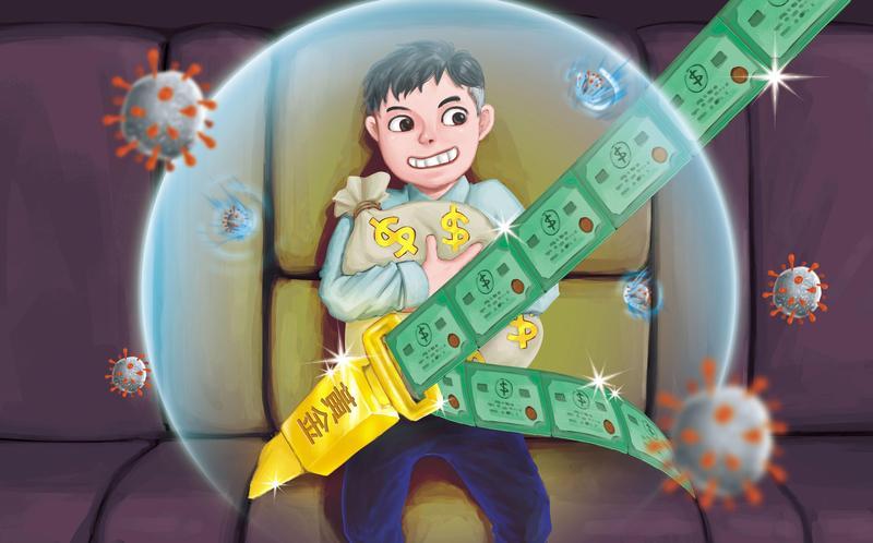 新冠疫情未平,在投資組合適當配置黃金、債券,能讓資產更安全。