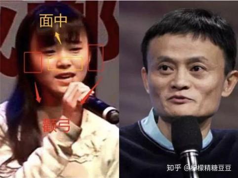 鞠婧禕被挖出過去照片,被網友戲稱長得很像中國商業家馬雲。(翻攝微博)