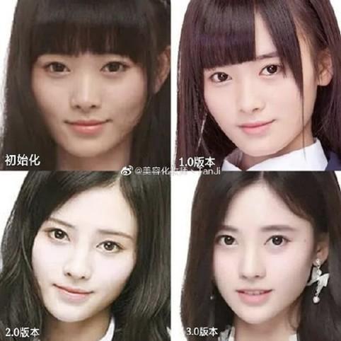 網友也挖出鞠婧禕的臉蛋演進四階段,發現前後差異巨大。(翻攝微博)