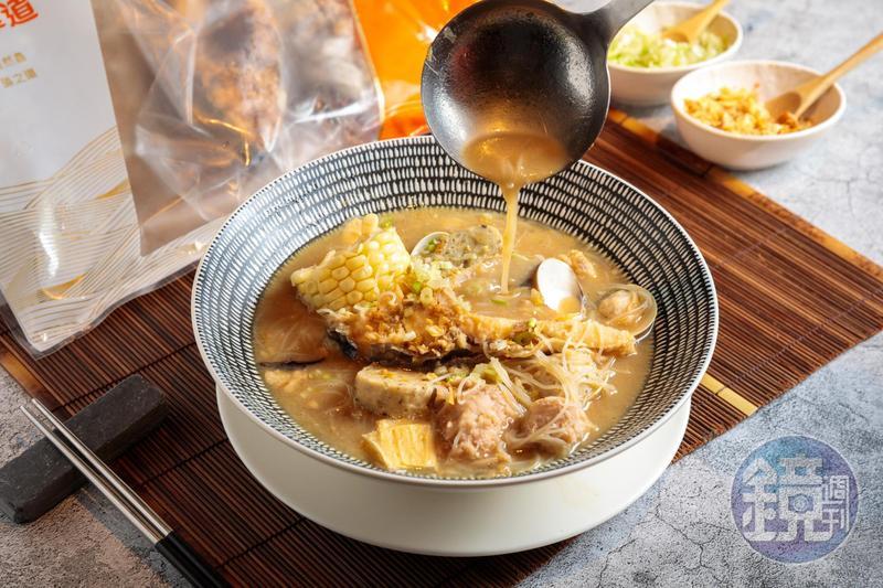 「褐藻金鯧炊粉」黃金鯧炸過後多了香氣,融進湯頭裡滋味更醇厚。(220元/包)