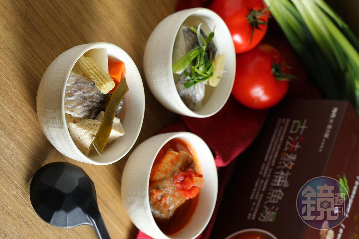 「古法熬補鱸魚湯」(900元/組)湯頭用金目鱸、老母雞和排骨熬成,還有昆布、鮮菇、番茄等口味,除了適合給老人家進補,也可以直接當成火鍋湯底。
