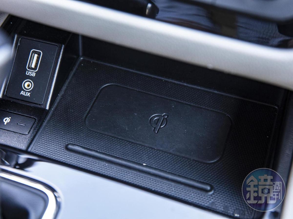 豪華版車型亦標配無線充電。