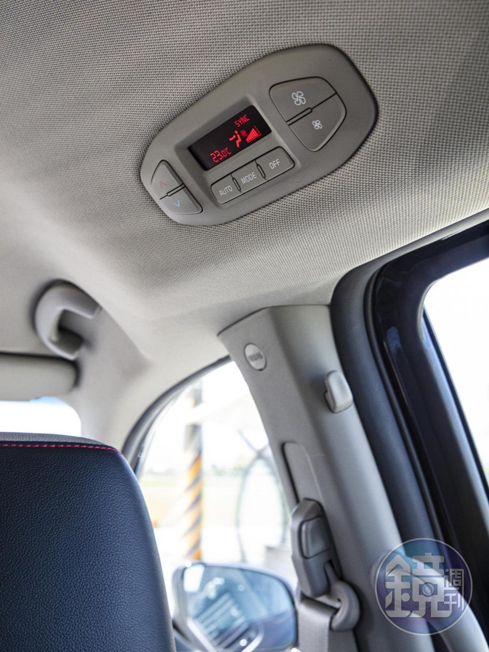 三區獨立恆溫空調(豪華版專屬)強化車內冷房效率。